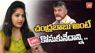 Actress Madhavi Latha Sensational Comments On AP TDP Leader Sadineni Yamini