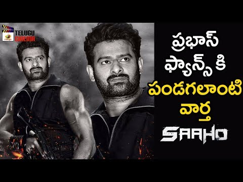 Blockbuster Surprise for Prabhas Fans | Prabhas Latest Movie News | Pooja Hegde |Mango Telugu Cinema