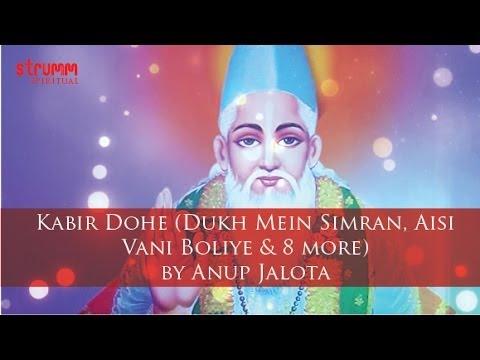 Kabir Dohe (Dukh Mein Simran Aisi Vani Boliye & 8 more) by Anup...