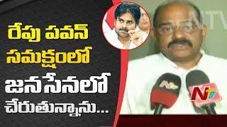 BJP MLA Akula Satyanarayana Quits Party , Resigns MLA Post | Ready to Join Hands With Janasena | NTV