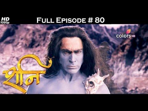 Shani - 24th February 2017 - शनि - Full Episode (HD) thumbnail