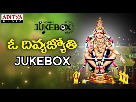 O Divya Jyothi II  Rajkumar Bharathi || Telugu Devotional Songs  Jukebox