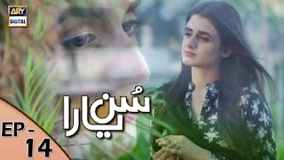Sun Yaara Episode 14