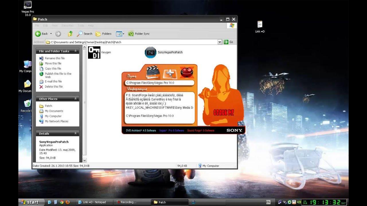 download sony vegas pro 12 crack 32 bit