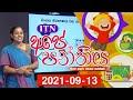 Ape Panthiya 13-09-2021