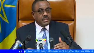 Prime Minister Hailemariam Desalegn Press Conference  August 30, 2016 - Ethiopia