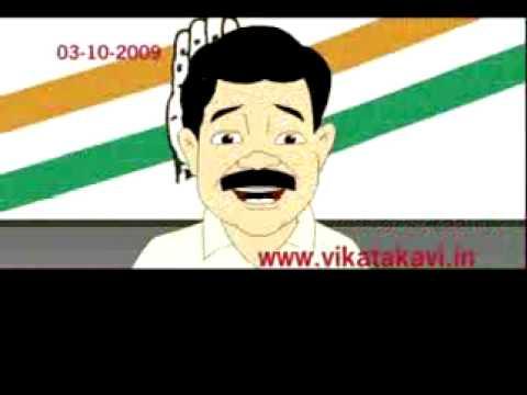 Vikatakavi-ninne Ninne Thalachukuni 03 -10- 09 video