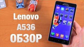 Lenovo A536 Обзор