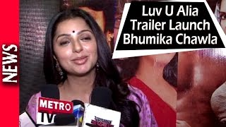 Latest Bollywood News - Bhumika Chawla Speaks About Her Bollywood Experience - Bollywood Gossip 2016