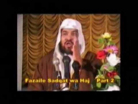 Shek Meraj Rabbani Is The Champion Of Salafi . New Speech 2013   . Must See video