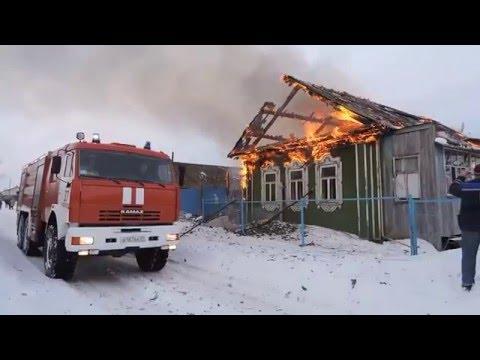 Пожар в деревне Верхний Томлай (полная версия) 13.02.2016
