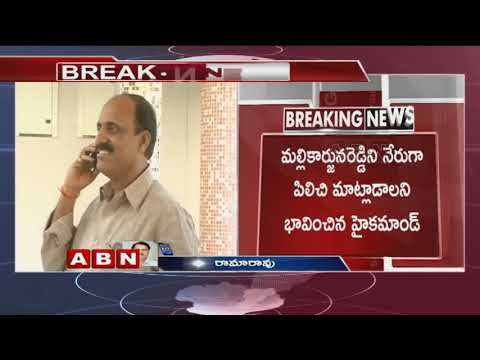 TDP high Command Serious on Meda Venkata Mallikarjuna Reddy & Rajampet Party Issues   ABN Telugu