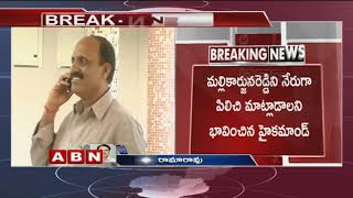 TDP high Command Serious on Meda Venkata Mallikarjuna Reddy and Rajampet Party Issues