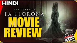THE CURSE OF LA LLORONA (Weeping Woman) : Movie Review [Explained In Hindi]