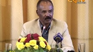 Eritrean News - Tigrinya - 24 February 2015 - EriTV