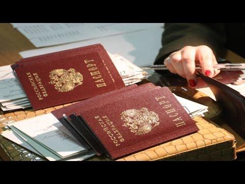ожидал снятие с регистрационного учета через мфц краснодар данный момент