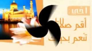 آهات حزينة عن الصلاة مؤثرة جدا الشيخ خالد الراشد