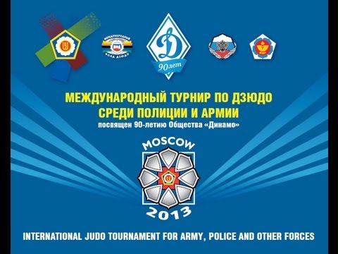International Judo Tournament for Army, Police and Other Forces Image 1