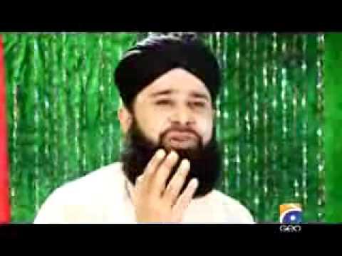 arshe ula se ala Owais Qadri