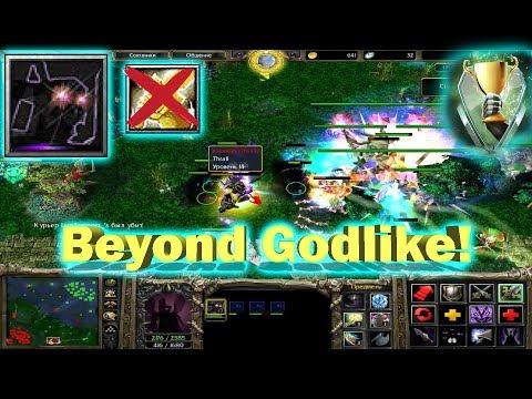 Zevz DOTA 1 - Spectre Mercurial | Beyond Godlike + TRIPLE KILL!