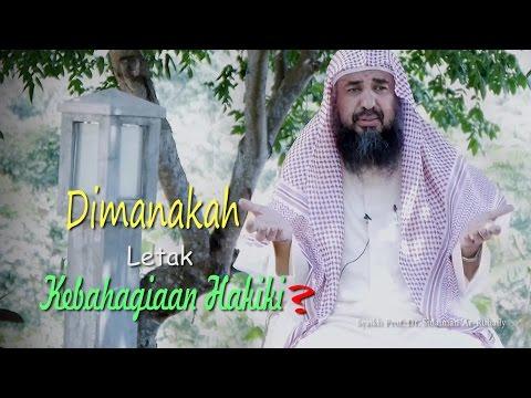 Ceramah Pendek: Dimanakah Hakikat  Letak Kebahagiaan Itu - Syaikh Prof. Dr. Sulaiman Ar-Ruhaily