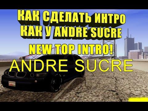 КАК СДЕЛАТЬ ИНТРО КАК У ANDRE SUCRE,ИЗИ ПРОСТО!!!!