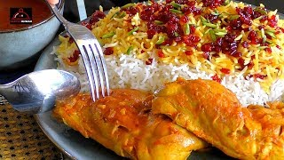 Iranian Barberry Rice With Chicken - زرشک پلو