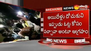 TDP Activists Opposed Putta Sudhakar Yadav Election Campaign | పుట్టా సుధాకర్కు చేదు అనుభవం..