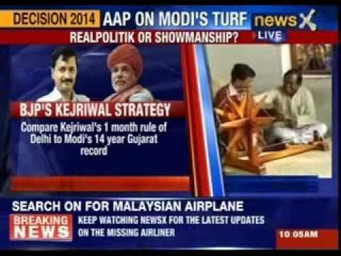 Arvind Kejriwal plans rally in Narendra Modi bastion