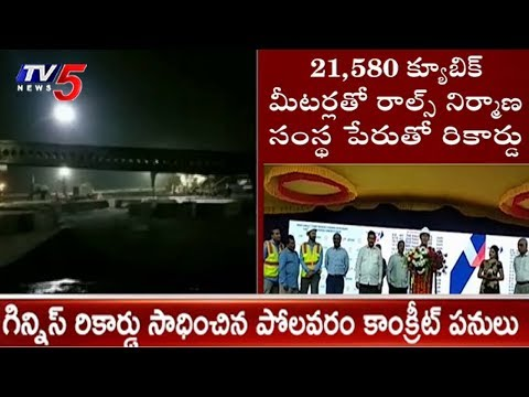 Polavaram Project Concrete Works Enters Guinness Book Of World Record | TV5News