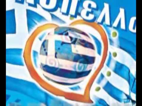 Euro 2004-Greece-After Final - Photos+Newspapers+Radio