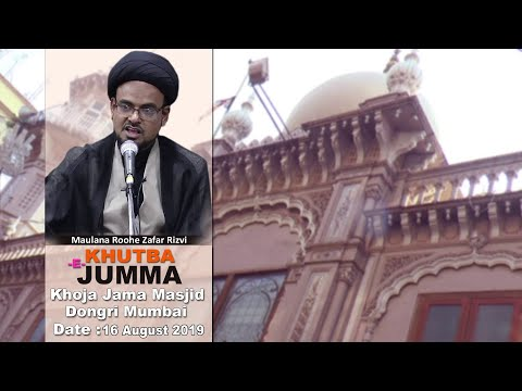 FRIDAY KHUTBA | BY MAULANA ROOHE ZAFAR RIZVI | AT KHOJA MASJID MUMBAI | 1440 HIJRI (16 August 2019)