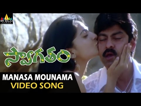 Manasa Mounama Video Song - Swagatham Movie - Jagapati Babu...