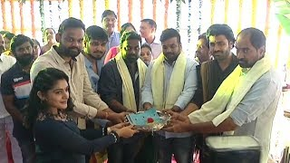 Swasa Movie Opening | Swasa Movie Launch | Sharwanand | Nikhil | Nivetha Thomas  |   Filmylooks