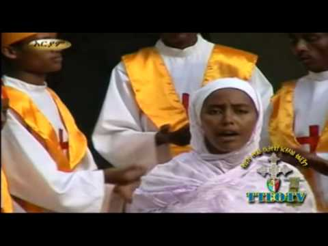 ''የልቤን እምነት'' Ethiopian Orthodox Tewahedo Church Mezmur Tteotv.mp4 video