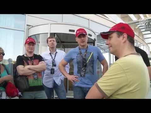 Формула 1 Сочи 2014