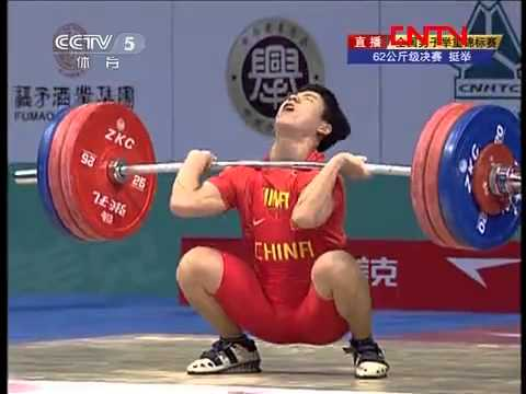 Chinese Weightlifting Nationals 2012: Men's 62kg Clean and Jerk Image 1