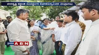 TDP Cheif Chandrababu Naidu Visits Harikrishna House ,Pays Homage