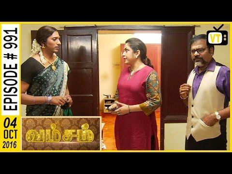 Vamsam - Vamsam | Tamil Serial | Sun TV | Episode 991 | 04/10/2016 thumbnail