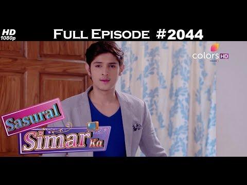 Sasural Simar Ka - 16th February 2018 - ससुराल सिमर का - Full Episode thumbnail