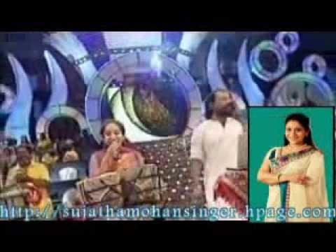 Sujatha And Yesudas  Golden Jubilee Of Tamil Music Union video
