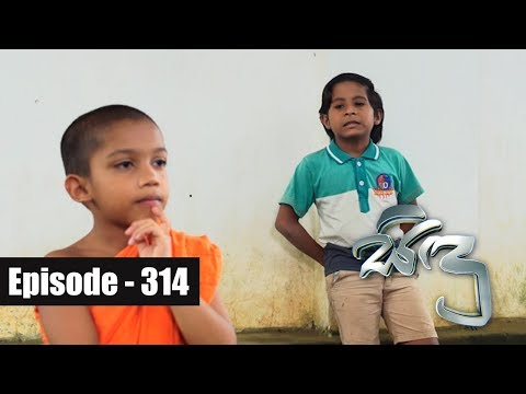 Sidu | Episode 314 19th October 2017