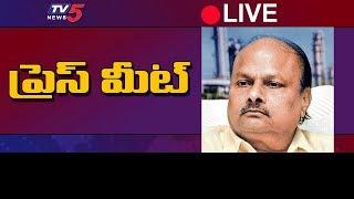 Yanamala Ramakrishnudu Press Meet Live | TV5 Live Telugu