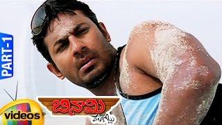 All In All Alaguraja - Binami Velakotlu Full Movie - Part 1 - Kajal Agarwal, Vinay