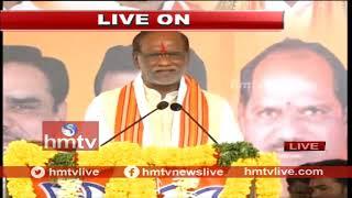 BJP President Laxman Speech | BJP Jana Chaitanya Yatra  | hmtv