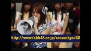 AKB48 高橋みなみ総選挙応援動画2013