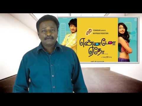 Ennamo Edho Review - Gautam Karthick D. Imman -TamilTalkies