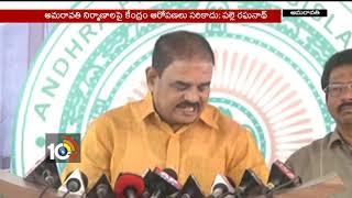 కేంద్రం ఇచ్చింది తక్కువ..మాటలు  ఎక్కువ పల్లె రఘునాథ్ రెడ్డి  Minister Palle at AP Media Point  - netivaarthalu.com