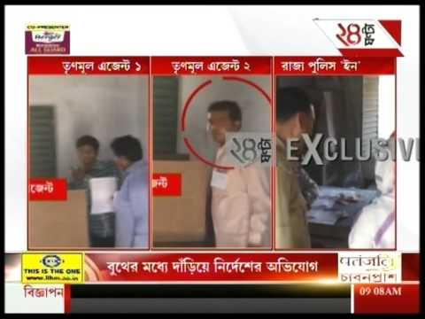 West Bengal Election: Trinamool Agent caught scamming polls