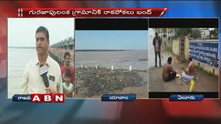 ABN Special Ground Report on Floods in Govadari District  - netivaarthalu.com